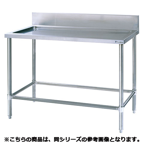 フジマック 水切台(Bシリーズ) FDTB1275 【 メーカー直送/代引不可 】