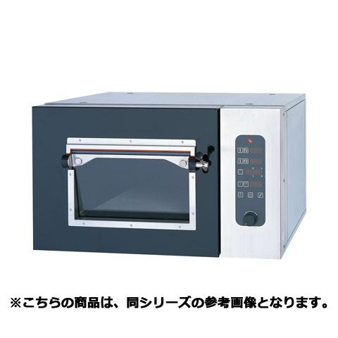 フジマック コンパクトデッキオーブン FED786545 【 メーカー直送/代引不可 】
