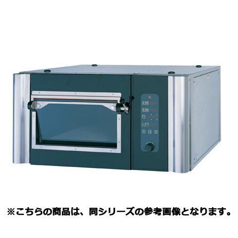 フジマック 小型デッキオーブン FED908445S【 メーカー直送/代引不可 】