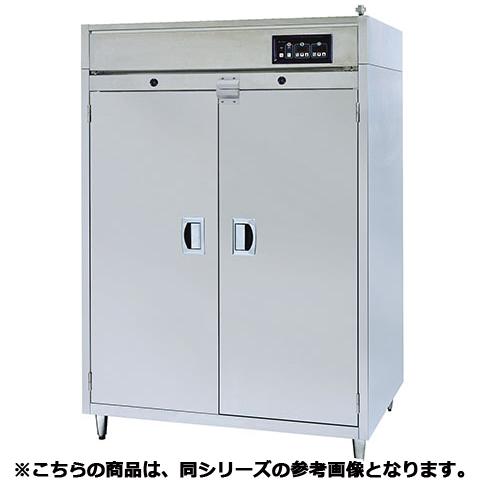 フジマック 消毒保管庫(ガス式) FGDB15W 【 メーカー直送/代引不可 】