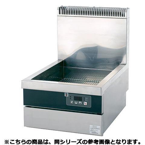 フジマック ガスフライヤー(卓上タイプ) FGF18TC 【 メーカー直送/代引不可 】