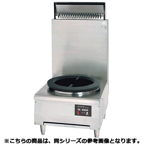 フジマック ガスローレンジ(低輻射タイプ) FGTLA8575F 【 メーカー直送/代引不可 】