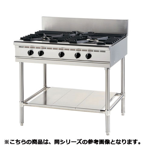 フジマック ガステーブル(内管式) FGTNS126020 【 メーカー直送/代引不可 】