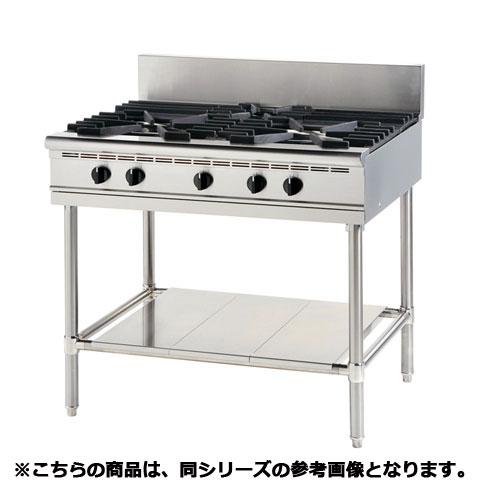 フジマック ガステーブル(内管式) FGTNS187540 【 メーカー直送/代引不可 】