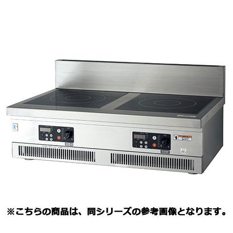 フジマック IHコンロ FIC126009F 【 メーカー直送/代引不可 】