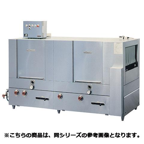 フジマック ラックコンベアタイプ洗浄機(FNDシリーズ) FND14R 【 メーカー直送/代引不可 】