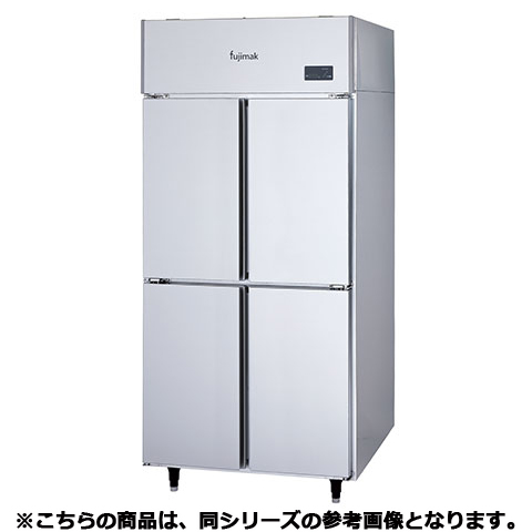 フジマック 冷蔵庫(センターピラーレスタイプ) FR1265KP3 【 メーカー直送/代引不可 】