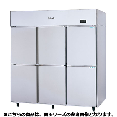 フジマック 冷凍冷蔵庫 FR7665FBK 【 メーカー直送/代引不可 】
