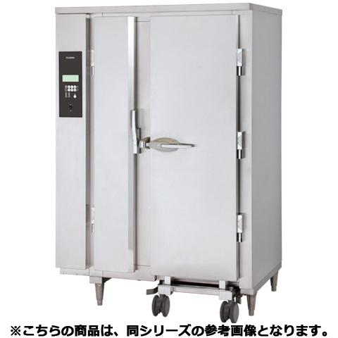 フジマック ブラストチラー&フリーザー FRBC202D 【 メーカー直送/代引不可 】