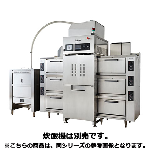 フジマック ライスプロ専用サイロ FRBP330 【 メーカー直送/代引不可 】