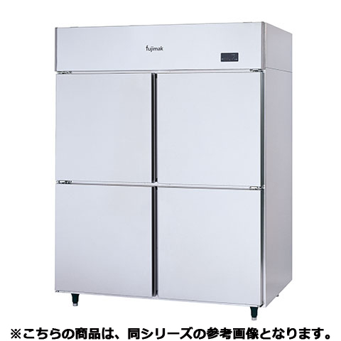 フジマック 冷凍庫 FRF6165Ki 【 メーカー直送/代引不可 】