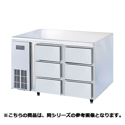フジマック 冷凍ドロワーコールドテーブル FRFD0960K 【 メーカー直送/代引不可 】
