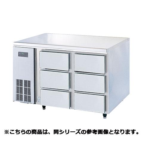 フジマック 冷凍ドロワーコールドテーブル FRFD1260K 【 メーカー直送/代引不可 】