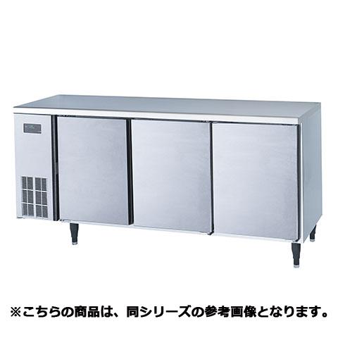 フジマック 冷凍コールドテーブル(センターピラーレス) FRFT1275KP 【 メーカー直送/代引不可 】