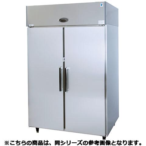 フジマック 牛乳保冷庫 FRM9090J 【 メーカー直送/代引不可 】