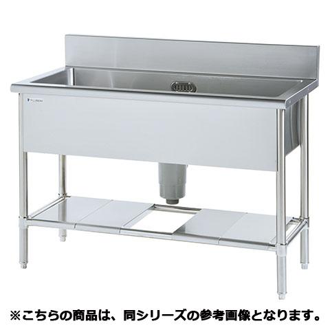 フジマック 一槽シンク(スタンダードシリーズ) FS1275 【 メーカー直送/代引不可 】