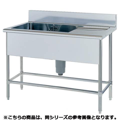 フジマック 水切付一槽シンク(スタンダードシリーズ) FS1860R 【 メーカー直送/代引不可 】