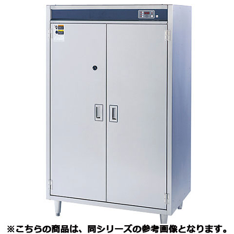 フジマック クリーンロッカー FSCR0675 【 メーカー直送/代引不可 】