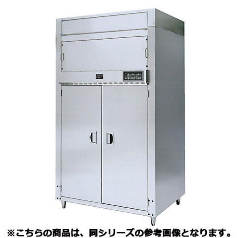 フジマック オートリフター式消毒保管庫(蒸気式) FSDBW20AL5 【 メーカー直送/代引不可 】