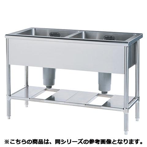 フジマック 二槽シンク(スタンダードシリーズ) FSW1275 【 メーカー直送/代引不可 】