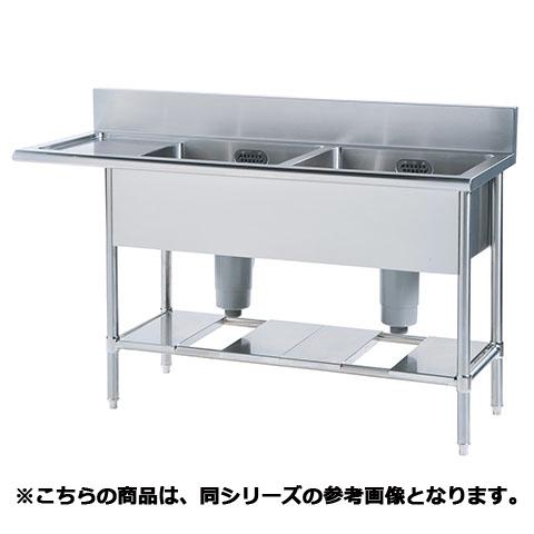 フジマック 水切付二槽シンク(スタンダードシリーズ) FSW1275R 【 メーカー直送/代引不可 】