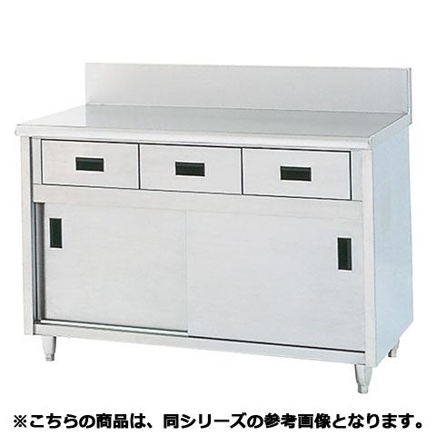 フジマック 引出し付台下戸棚(コロナシリーズ) FTBS0960 【 メーカー直送/代引不可 】