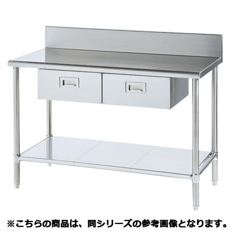 フジマック 引出し付台(スタンダードシリーズ) FTDA1590 【 メーカー直送/代引不可 】