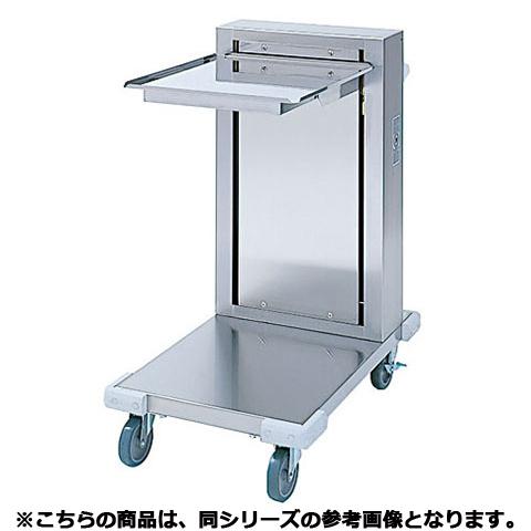 フジマック トレイディスペンサー FTMC8B 【 メーカー直送/代引不可 】