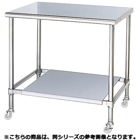 フジマック 移動台(スタンダードシリーズ) FTP1290C 【 メーカー直送/代引不可 】