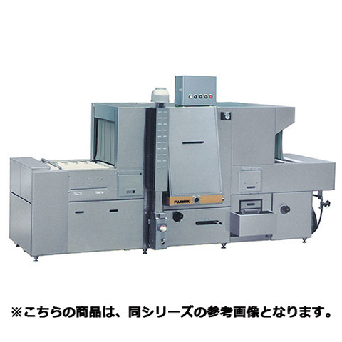 フジマック コンベアタイプ洗浄機(アンダーフライトシリーズ) FUD251 LPG(プロパンガス)【 メーカー直送/代引不可 】