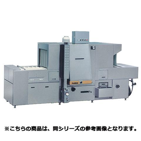 フジマック コンベアタイプ洗浄機(アンダーフライトシリーズ) FUD351 LPG(プロパンガス)【 メーカー直送/代引不可 】
