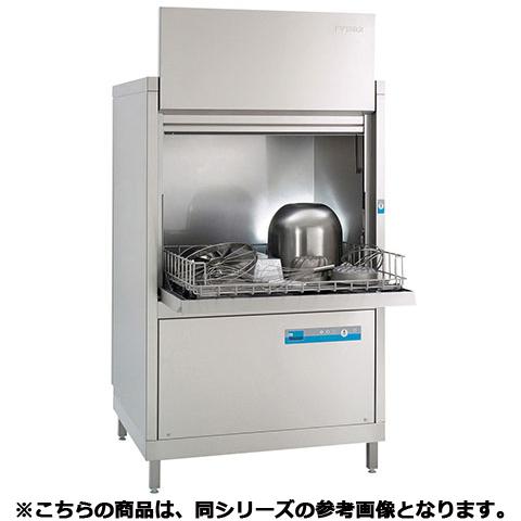 フジマック 器具洗浄機 FV250-2S 【 メーカー直送/代引不可 】