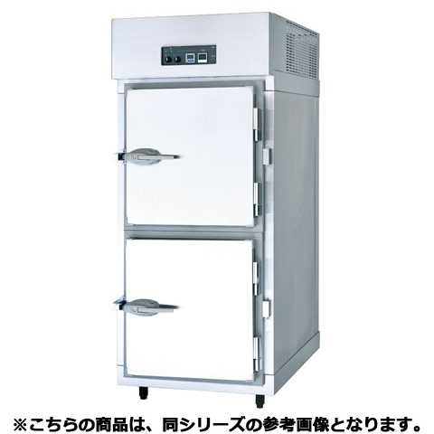 フジマック バリアフリーザー NBF2075 【 メーカー直送/代引不可 】