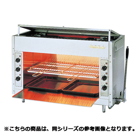 フジマック 焼物器 SGR-N45 【 メーカー直送/代引不可 】