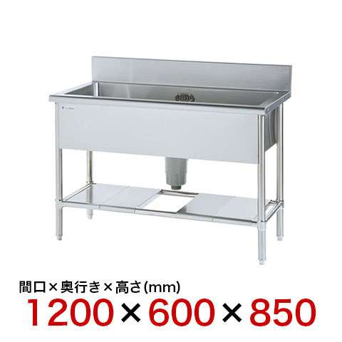 フジマック 一槽シンク(スタンダードシリーズ) FS1260 【 メーカー直送/代引不可 】