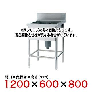 フジマック 一槽シンク(Bシリーズ) FSB1260S 【 メーカー直送/代引不可 】