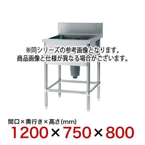 フジマック 一槽シンク(Bシリーズ) FSB1275S 【 メーカー直送/代引不可 】