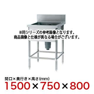 フジマック 一槽シンク(Bシリーズ) FSB1575S 【 メーカー直送/代引不可 】
