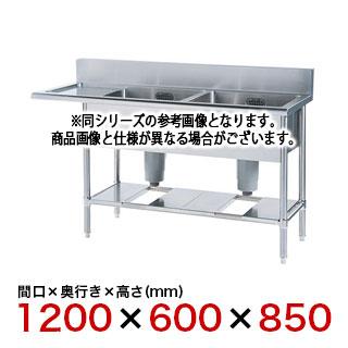フジマック 水切付二槽シンク(スタンダードシリーズ) FSW1260R 【 メーカー直送/代引不可 】