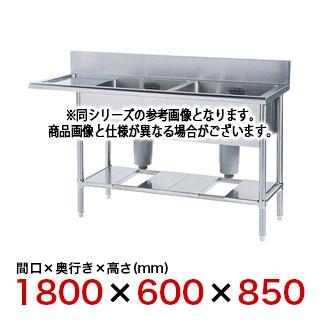 フジマック 水切付二槽シンク(スタンダードシリーズ) FSW1860R 【 メーカー直送/代引不可 】