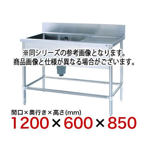 フジマック 水切付一槽シンク(Bシリーズ) FSB1260R 【 メーカー直送/代引不可 】