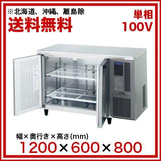 ホシザキ テーブル形冷蔵庫 RT-120SNF-E-RML【 メーカー直送/後払い決済不可 】