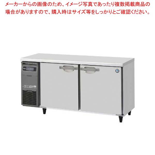 ホシザキ業務用テーブル形冷蔵庫 Gタイプ 内装ステンレス仕様 RT-150SDG