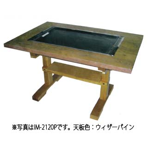 IKK 業務用 お好み焼きテーブル IM-280HM 【 メーカー直送/代引不可 】 【受注生産:納期1ヶ月程】