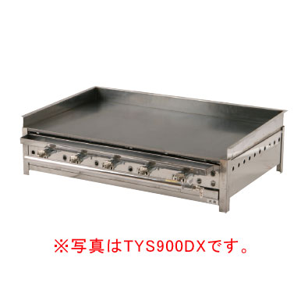 IKK 業務用 ガスグリドル 引出付 TYS600DX 【 メーカー直送/代引不可 】