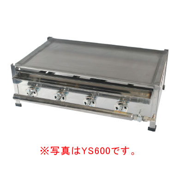 IKK 業務用 ガスグリドル プレスガスグリドル YS750 【 メーカー直送/代引不可 】