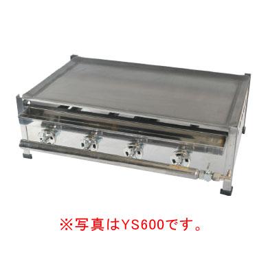 IKK 業務用 ガスグリドル プレスガスグリドル YS900 【 メーカー直送/代引不可 】