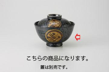 和食器 引出黒丸紋 丸身丼 35Q341-36 まごころ第35集