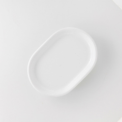 """【まとめ買い10個セット品】和食器 ギャラクシー 9""""プラター 35Q464-19 まごころ第35集 【キャンセル/返品不可】"""