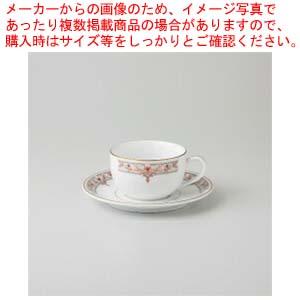 【まとめ買い10個セット品】和食器 ベルコリーヌ 紅茶C/S 36A467-14 まごころ第36集 【キャンセル/返品不可】
